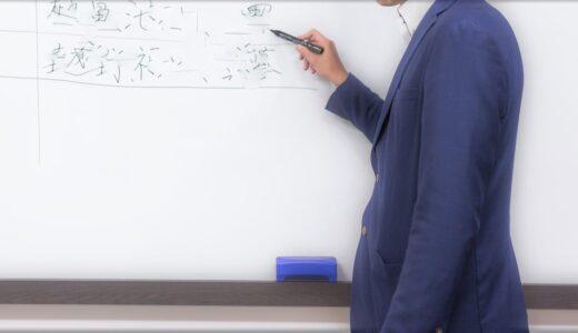 「社員教育が必要→研修しよう」は短絡的